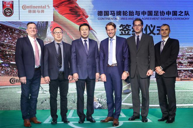 德国马牌轮胎续约中国足协中国之队