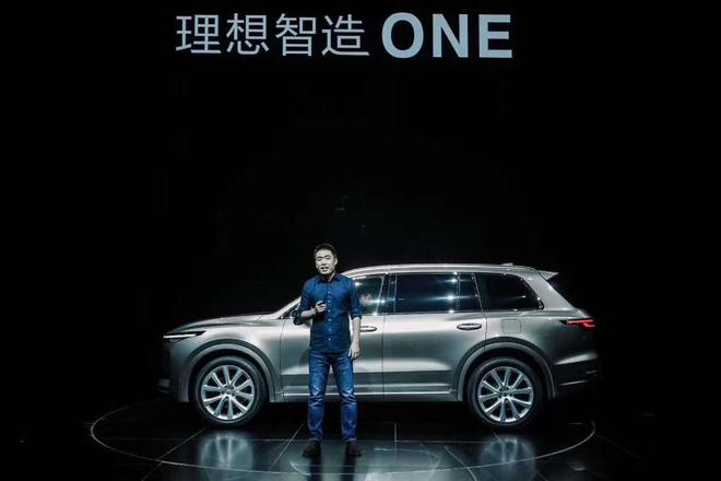 李想解读理想制造ONE以及车和家未来战略
