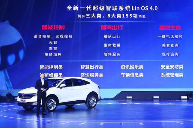 东风小康汽车有限公司总经理助理、技术中心总经理周林先生发表致辞