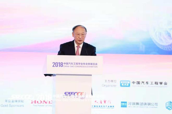 中国汽车工程学会理事长 李骏