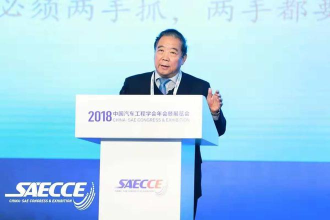 中国汽车工程学会名誉董事长 付于武