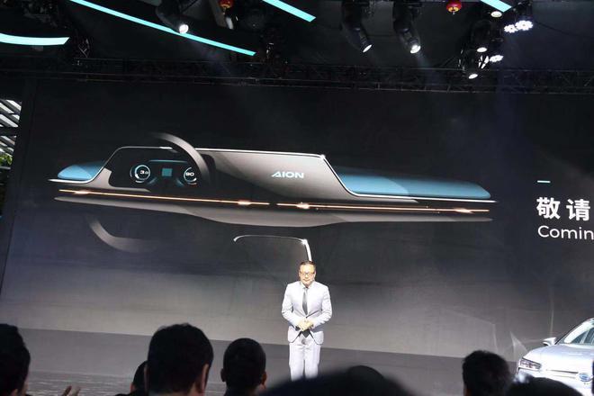 2018广州车展:广汽新能源AION.S正式发布