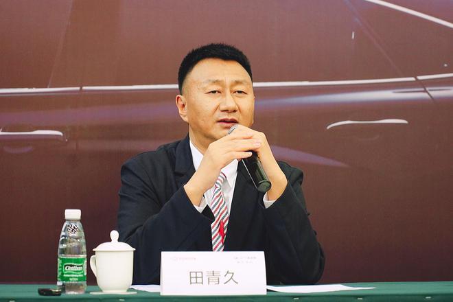 一汽丰田汽车销售有限公司总经理 田青久