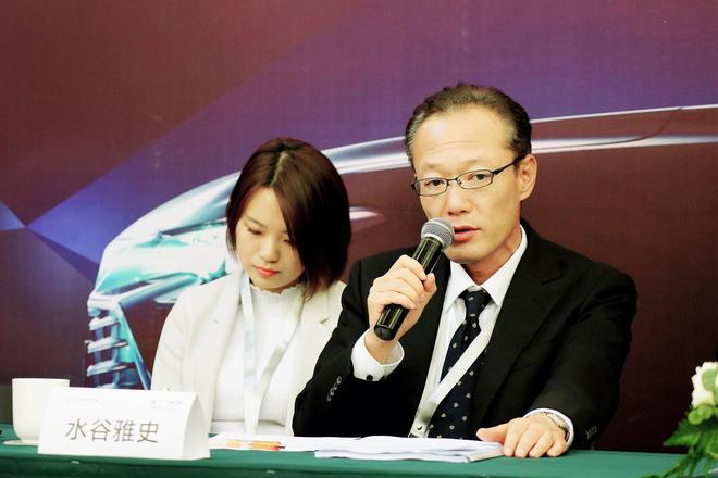 一汽丰田汽车销售有限公司常务副总经理 水谷雅史