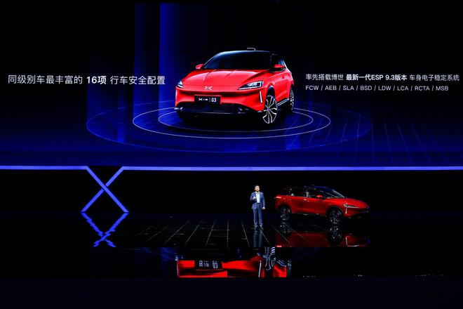 小鹏G3正式上市 综合补贴后售价13.58-16.58万元