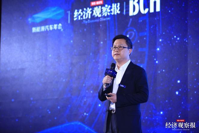 北汽新能源党委副书记&新闻发言人 连庆锋