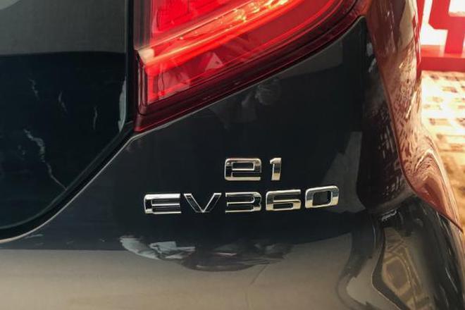 比亚迪e1正式上市 售价区间为5.99-7.99万