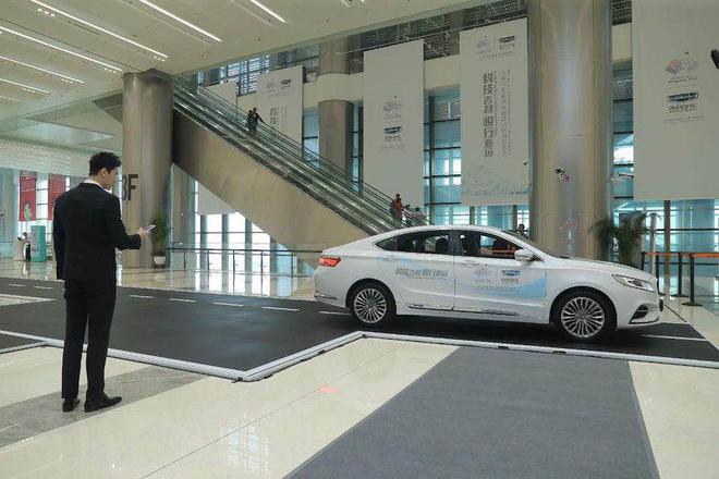 吉利自动驾驶汽车将服务亚运会 品牌向上之路驶向快车道