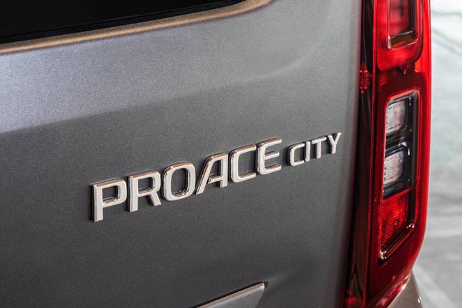 丰田Proace City官图发布 4月30日首发 汽车殿堂