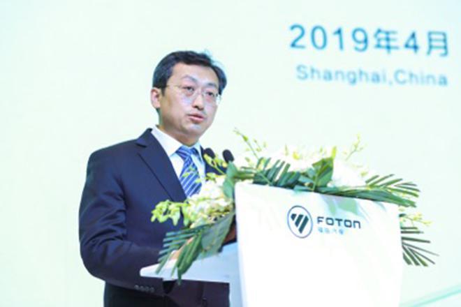 福田汽车集团党委书记、总经理巩月琼致辞