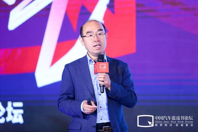 徐长明:我国汽车年销量峰值会达到4200万辆