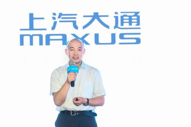 上汽大通汽车销售服务有限公司副总经理李建华