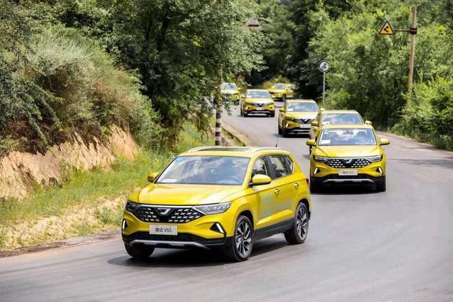 销量|一汽-大众6月销量15.08万辆 同比增长1.4%