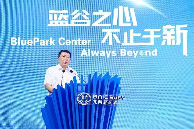 """试验中心启用 北汽新能源""""亮剑""""后补贴时代"""