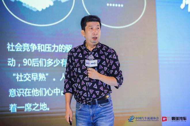 北京大学新闻与传播学院副院长刘德寰