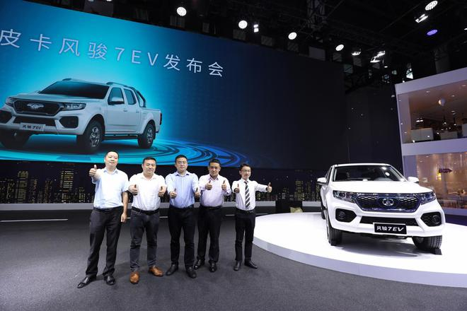 长城皮卡风骏7 EV预售25.68-26.68万