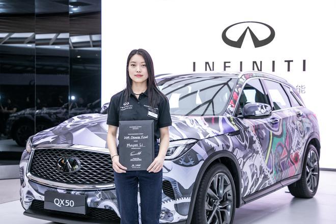 第六届英菲尼迪车辆工程学院中国区总决赛举行