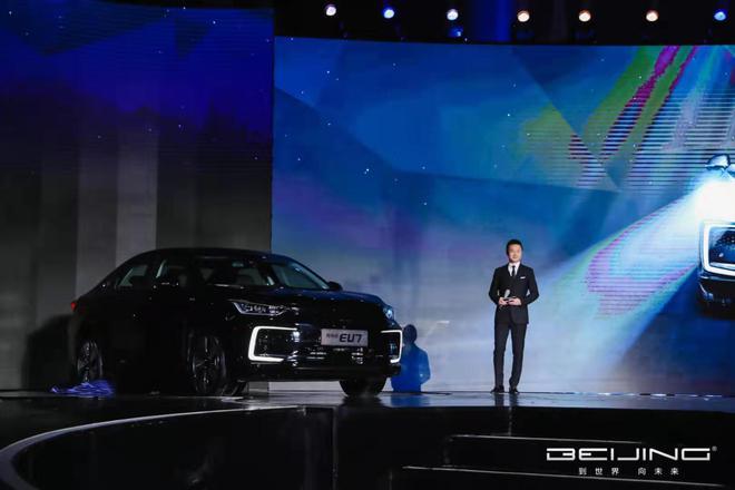 优势互补/以合应变 北汽自主新品牌BEIJING正式发布