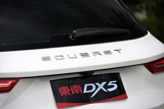 强手如林的小型SUV市场 东南DX5能否成为销量担当