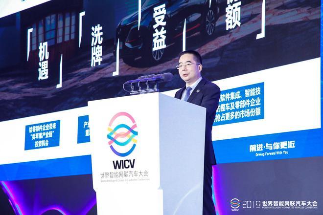"""张宝林:智能网联发展需克服三个""""前所未有"""""""