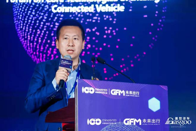 赵刚:零跑汽车2021年推L3级别自动驾驶量产车
