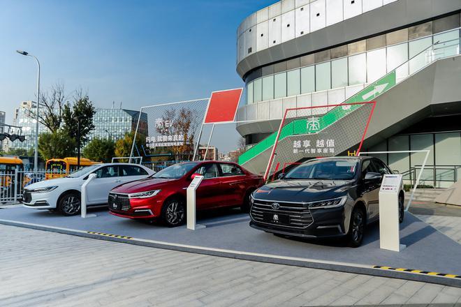 比亚迪全新秦燃油版/EV正式上市 售价6.49-13.99万元
