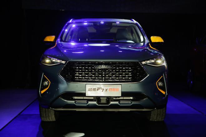 2020款哈弗F5亮相 2020款哈弗F7及F7x性能版上市