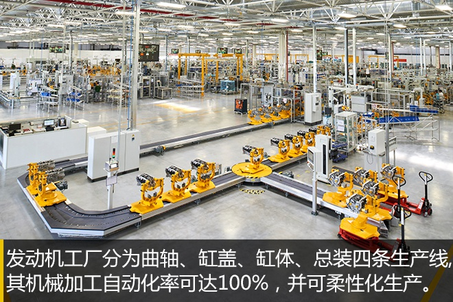 国际品质常熟制造 探访奇瑞捷豹路虎常熟工厂