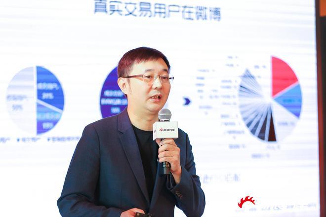 吴默:好的用户基础是企业重要的社交资产