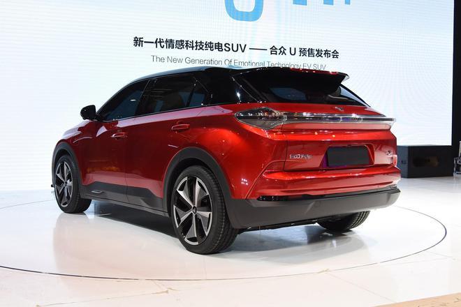 2019广州车展:哪吒U开启预售15万起