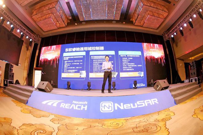 东软睿驰NeuSAR产品总监及研发中心主任翟海涛讲解新品:通用域控制器