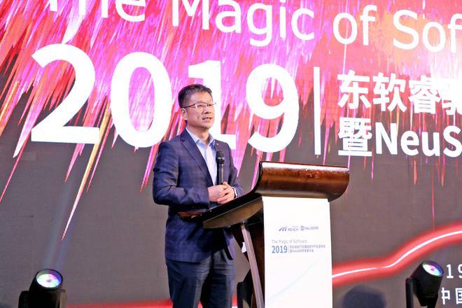 广汽研究院院长王秋景进行主题演讲《跨界融合,携手创新,共建产业新生态》