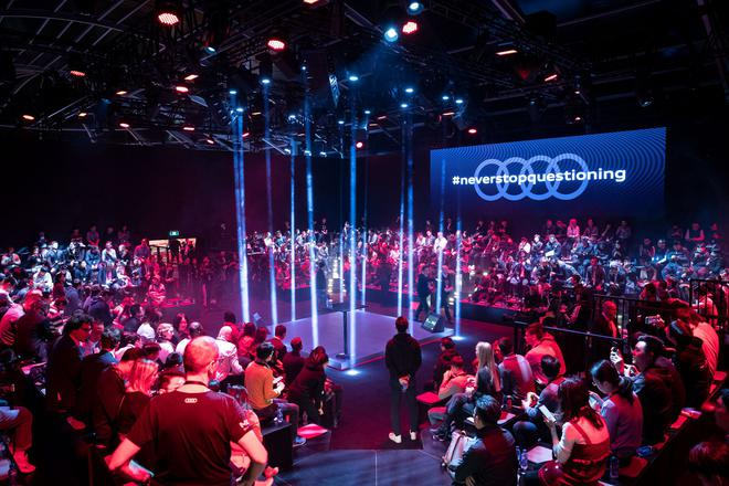 众星云集 第三届奥迪MQ!创新峰会在北京举行