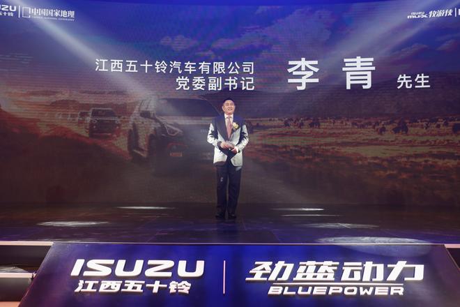 江西五十铃汽车有限公司党委副书记 李青