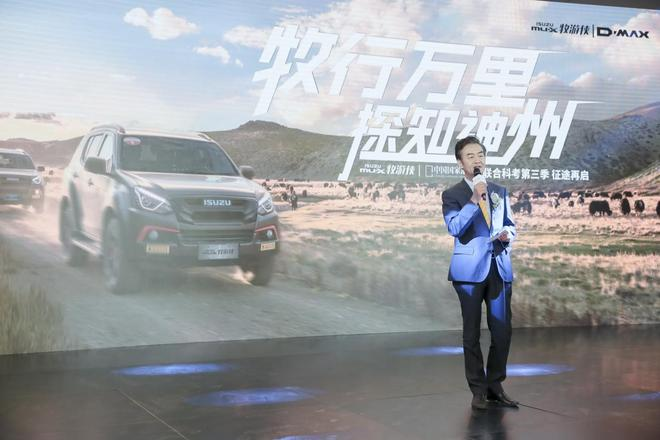 《中国国家地理》杂志社社长兼总编辑 李栓科