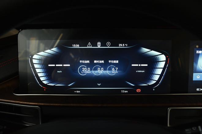 为后浪而生 星途LX乘风破浪版正式上市 售价10.99-11.69万元