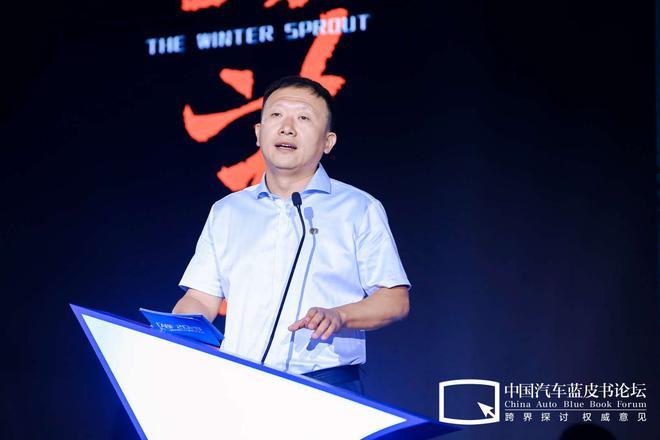 叶沛:长安汽车坚持2020年实现同比增长不动摇