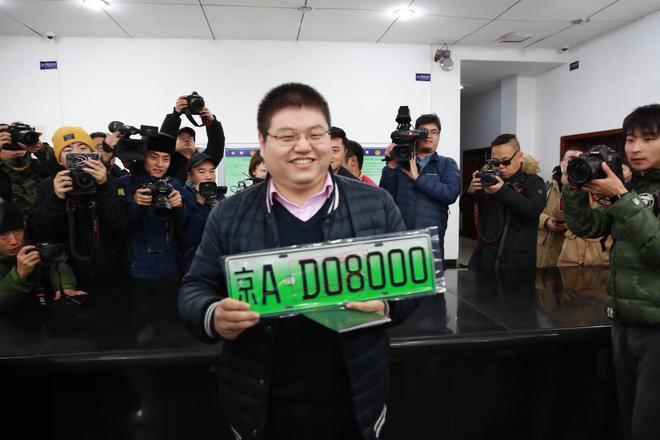 """超18万个家庭申请 北京""""一次性增发家庭新能源小客车指标""""申报结束"""