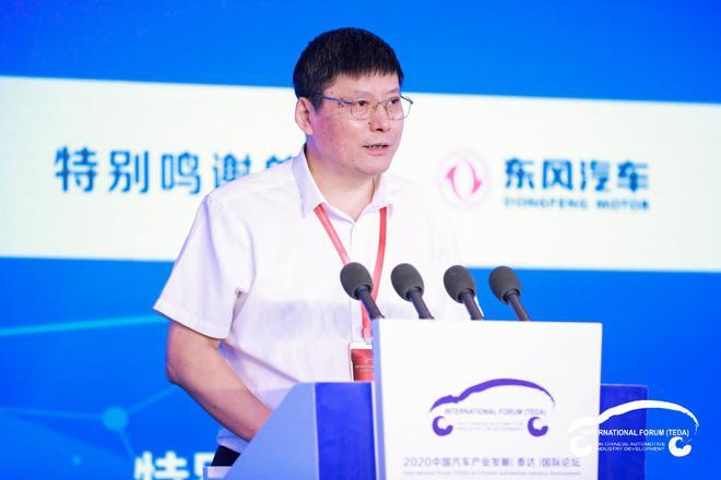 国家发展和改革委员会产业发展司副副司长(一级巡视员) 蔡荣华