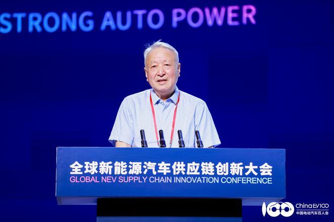 王秉刚:中国不会推出禁燃时间表 到2035年节能汽车与新能源汽车将各占一半