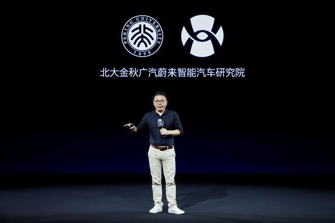 广汽蔚来模因战队亮相 首个软硬件一体智能出行生态加速落地