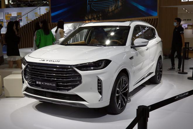 2020北京车展探馆:捷途X70 PLUS亮相展台