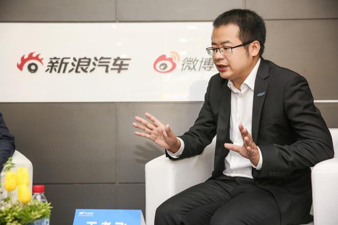 王孝飞:进一步完善渠道布局 加强营销和技术创新