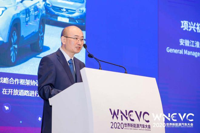 项兴初:江淮大众2025年生产20-25万辆汽车