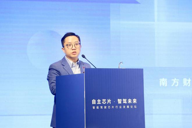 21报系总编辑助理、南方财经全媒体集团南财号事业部总监 袁丁