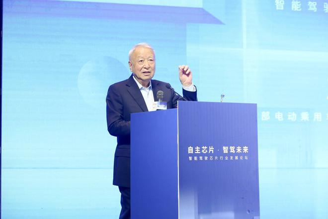 科技部电动乘用车技术创新联盟技术委员会主任 王秉刚