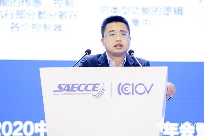 长安汽车何文:基于软硬分离打造未来电子电气架构