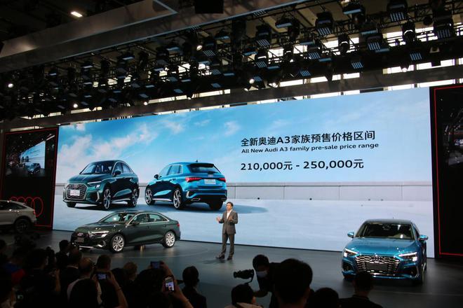 2020广州车展:超越期待 全新奥迪A3L解析