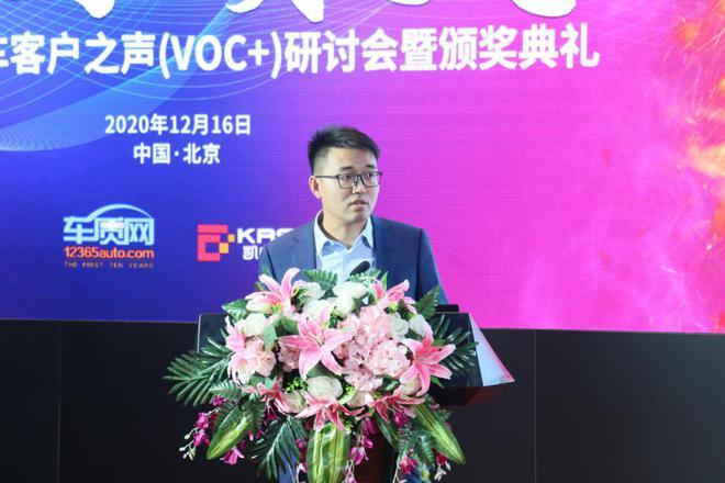 凯睿赛驰咨询用户体验研究经理 李海涛