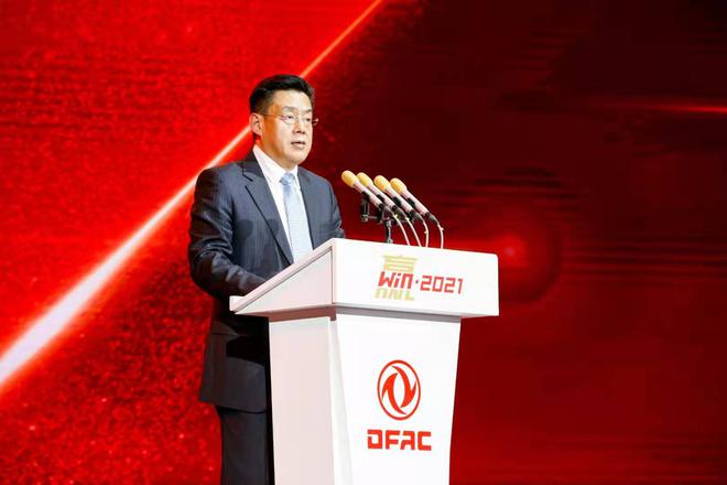 东风汽车股份2021商务年会召开 新一代轻卡凯普特星云系列发布